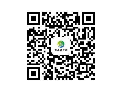 第46周(11月9日--11月15日)洪江市商品房住宅成交21套,洪江市房价为3720元/㎡